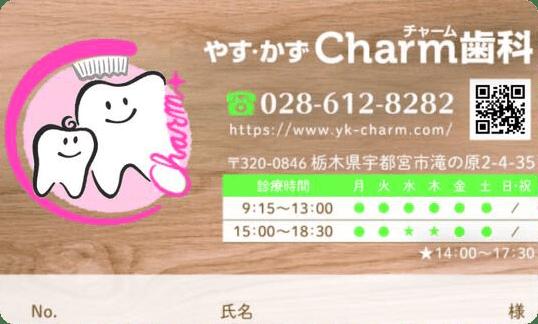 yk-charm-card-min
