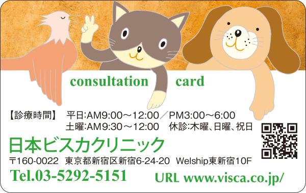 デザインNo. PC08-01