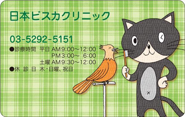 デザインNo. PC08-04