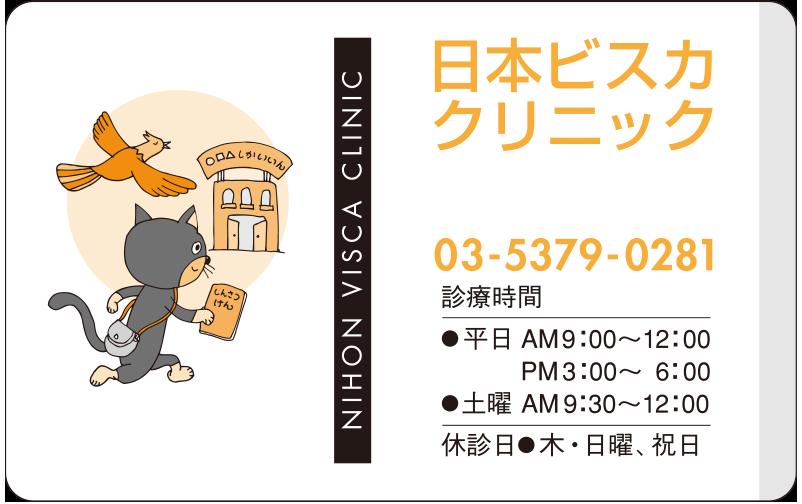 デザインNo. PC08-05