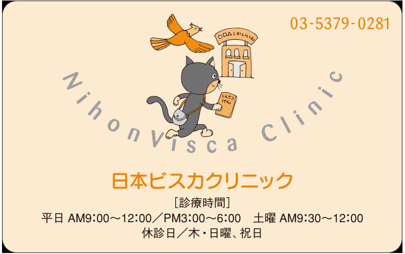 デザインNo. PC08-06
