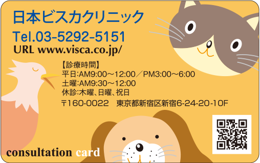 デザインNo. PC08-07