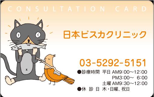 デザインNo. PC08-08