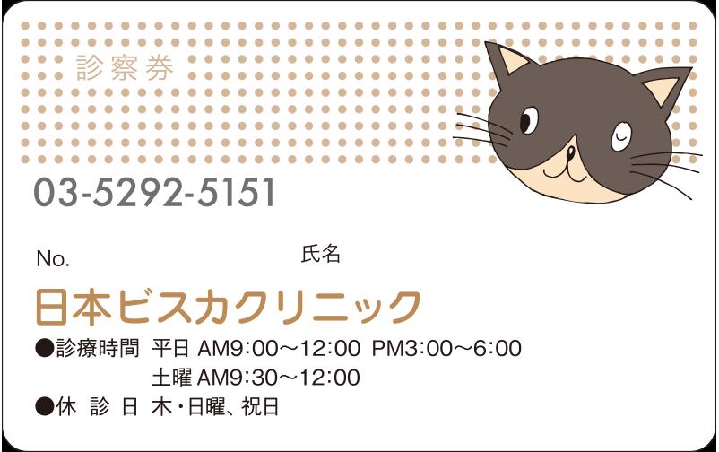 デザインNo. PC08-09
