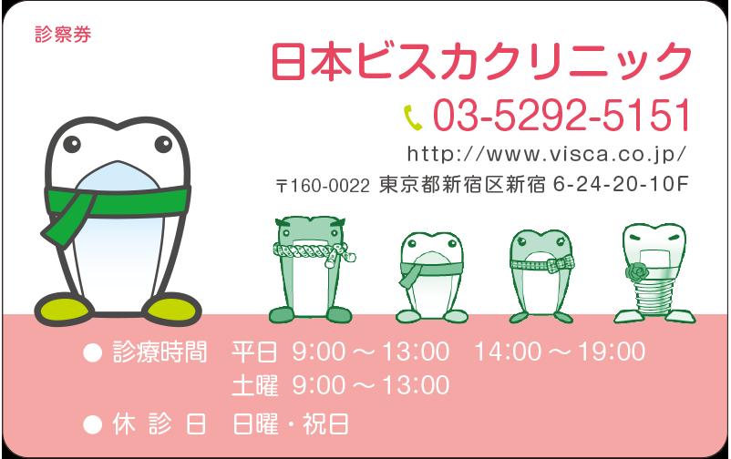デザインNo. PC17-01