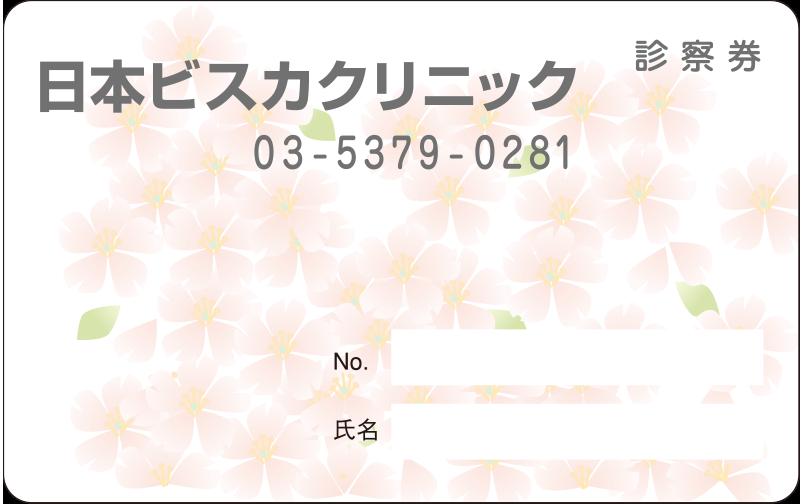 デザインNo. PS08-07