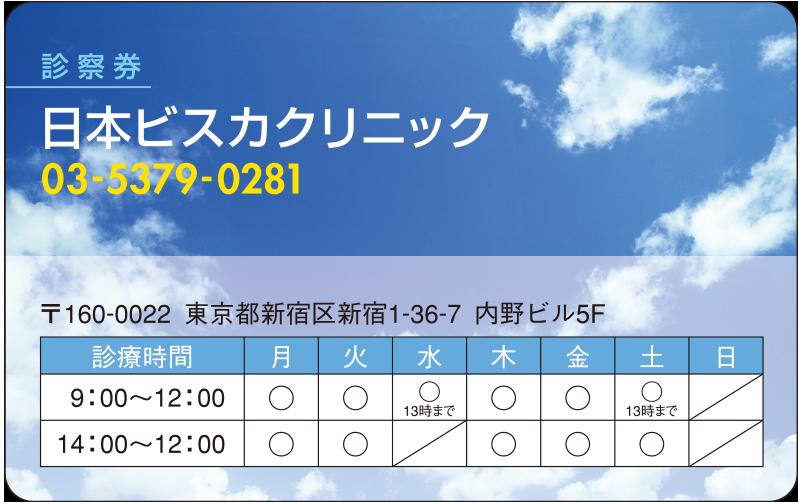 デザインNo. PS08-14
