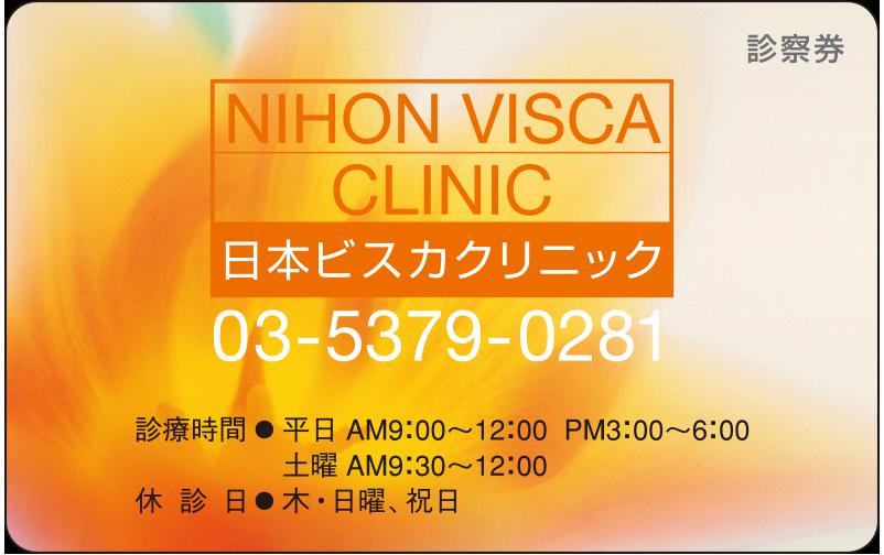デザインNo. PS08-15