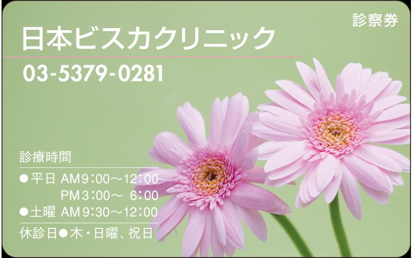 デザインNo. PS08-16