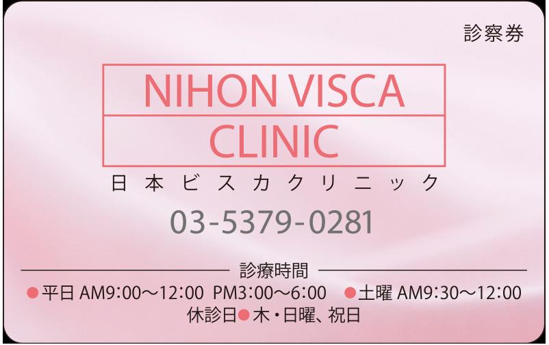 デザインNo. PS08-19
