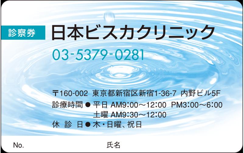 デザインNo. PS08-23