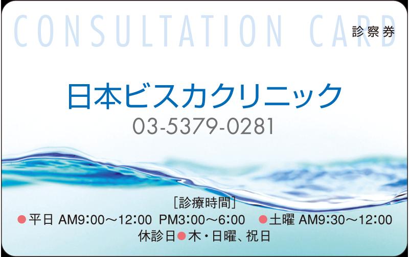 デザインNo. PS08-24