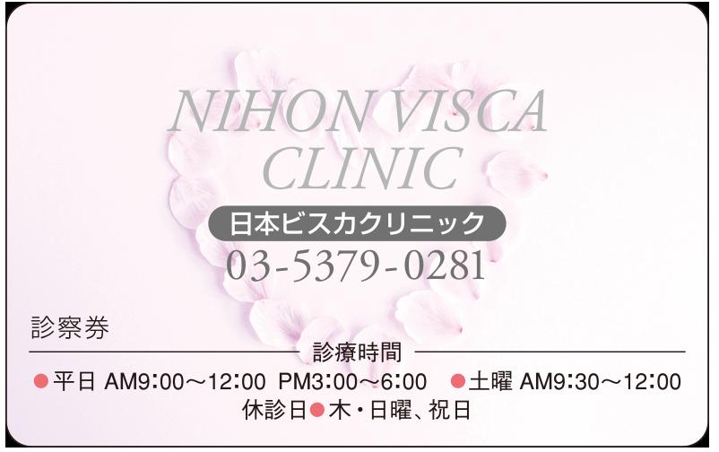 デザインNo. PS08-36