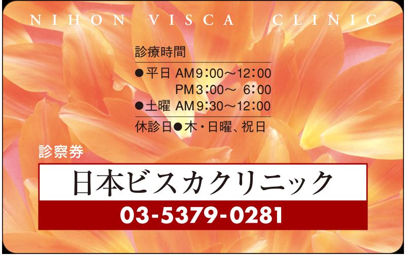 デザインNo. PS08-39