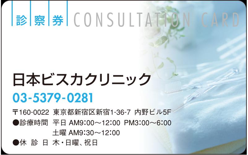 デザインNo. PS08-43