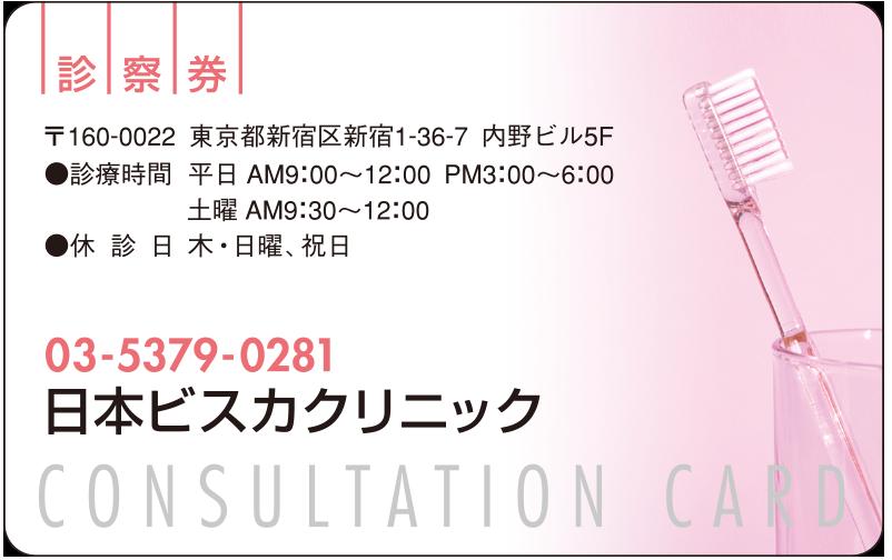 デザインNo. PS08-44