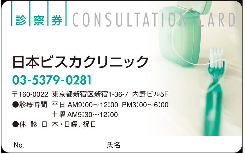 デザインNo. PS08-47