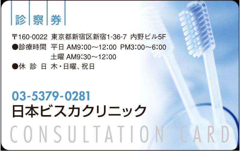 デザインNo. PS08-49