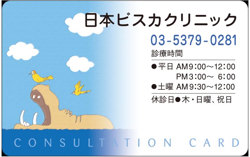 デザインNo. PS08-55