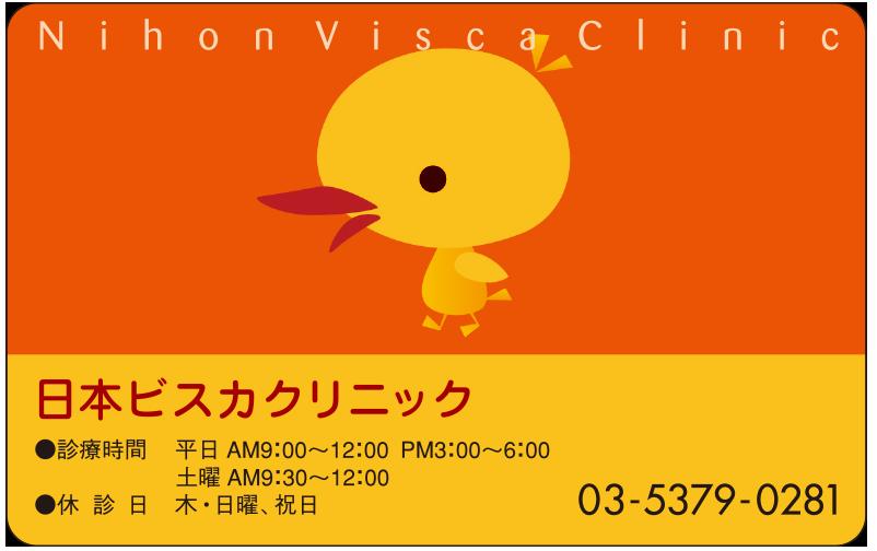 デザインNo. PS08-57
