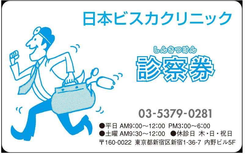 デザインNo. PS08-60
