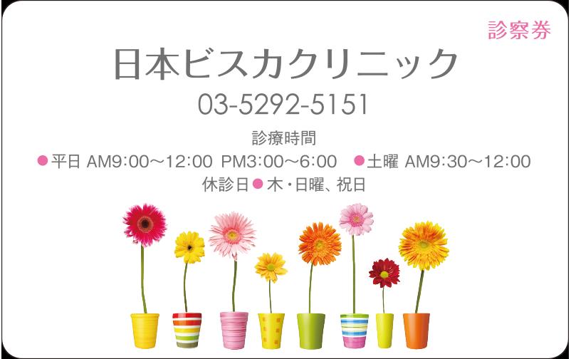 デザインNo. PS15-01