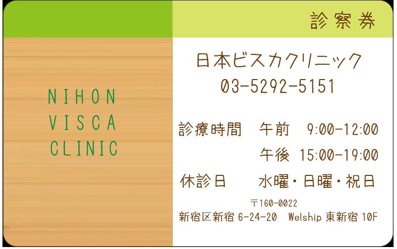 デザインNo. PS15-02