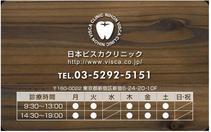 デザインNo. PS16-04