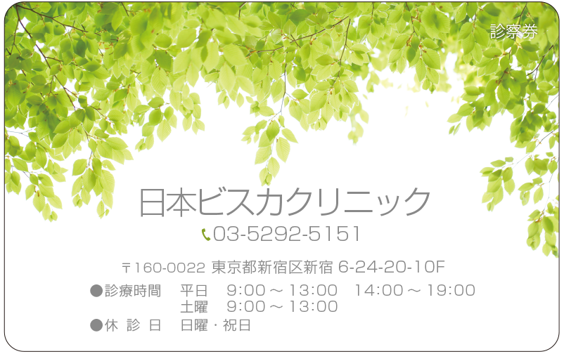 デザインNo. PS17-07