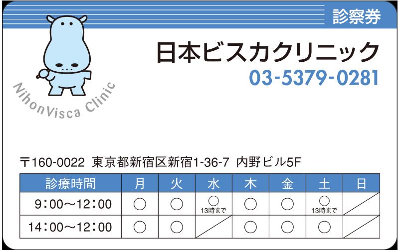 デザインNo. PV08-01B