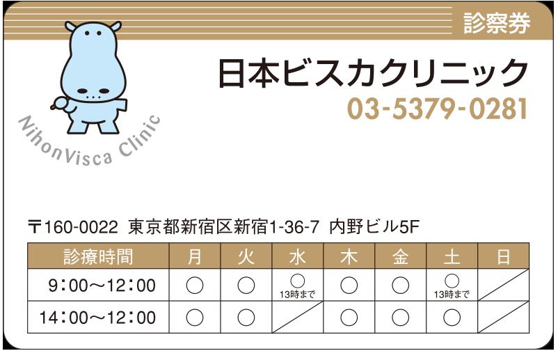 デザインNo. PV08-01C