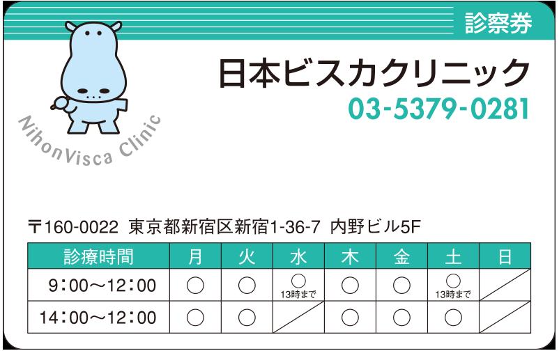 デザインNo. PV08-01G