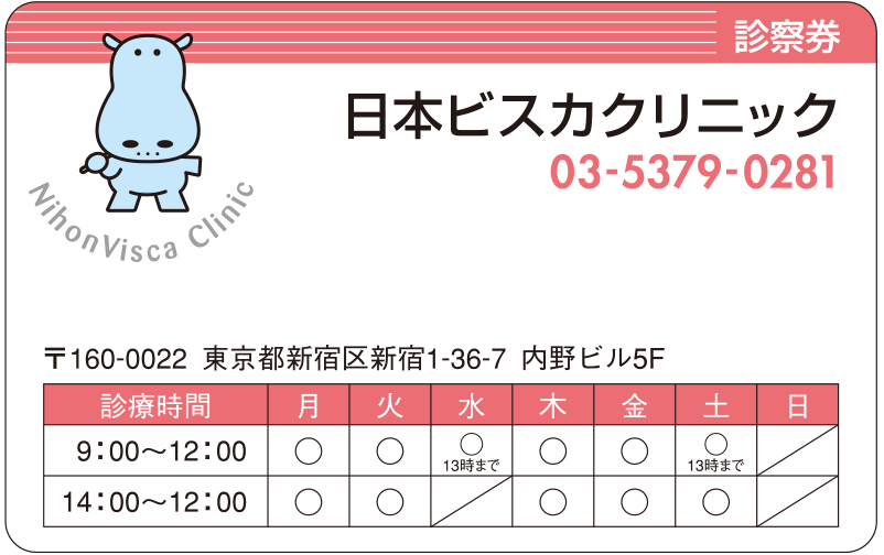 デザインNo. PV08-01R