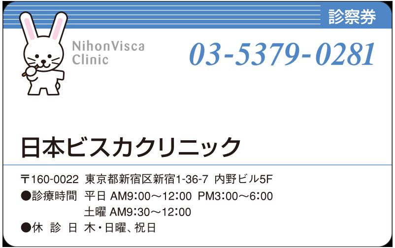 デザインNo. PV08-02B