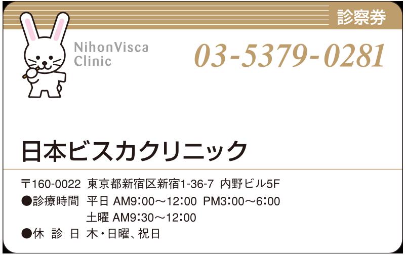 デザインNo. PV08-02C