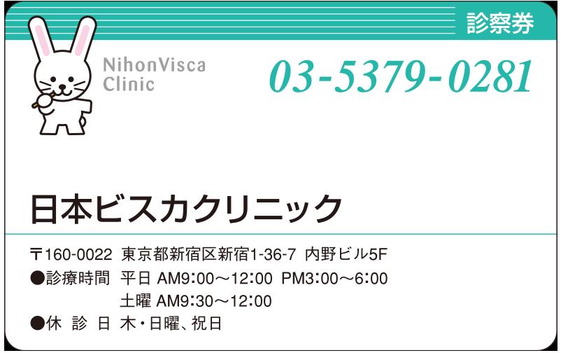 デザインNo. PV08-02G