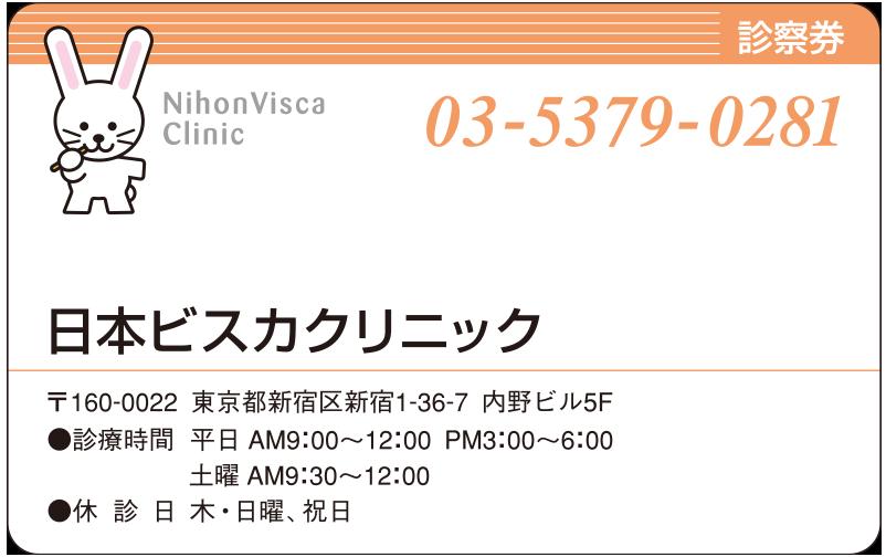 デザインNo. PV08-02O