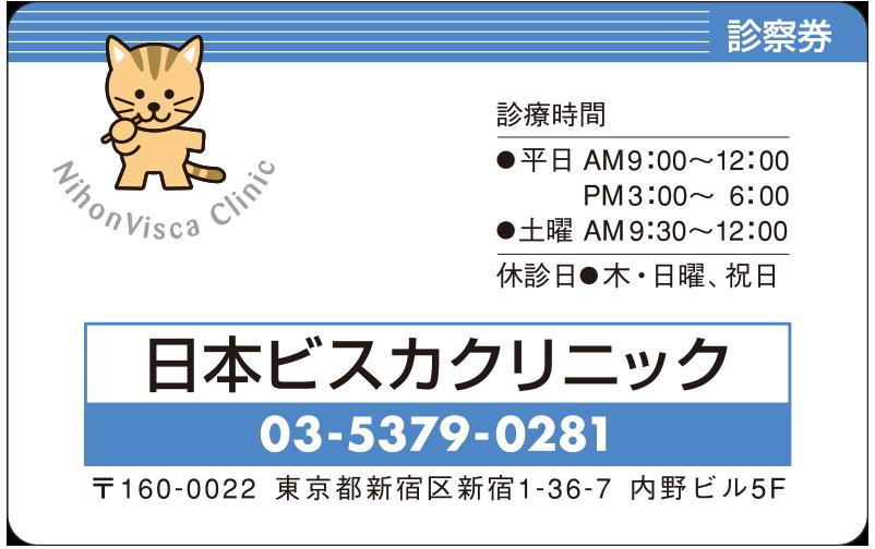 デザインNo. PV08-03B