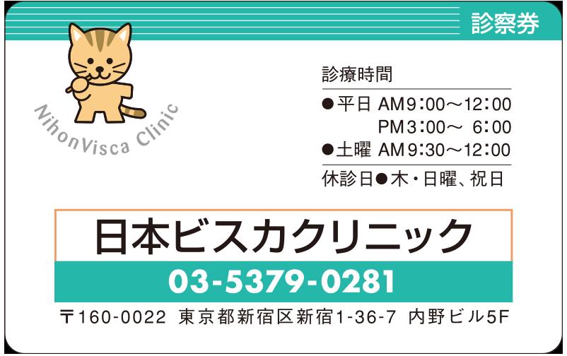 デザインNo. PV08-03G