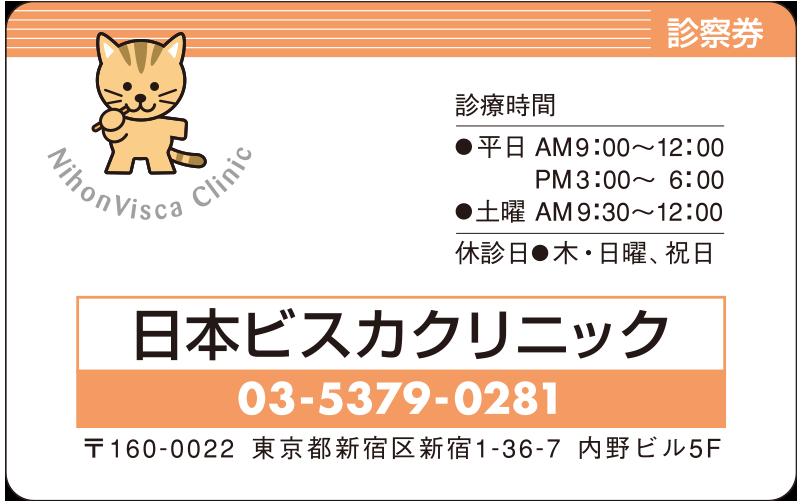 デザインNo. PV08-03O