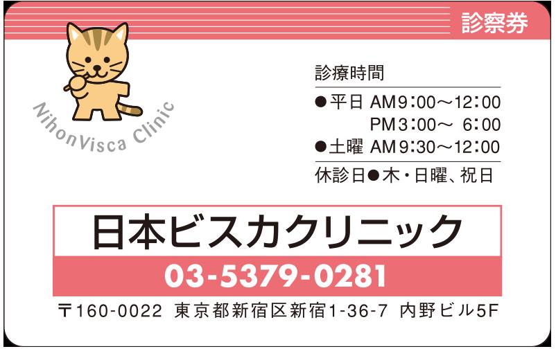 デザインNo. PV08-03R