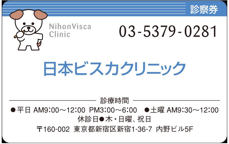 デザインNo. PV08-04B