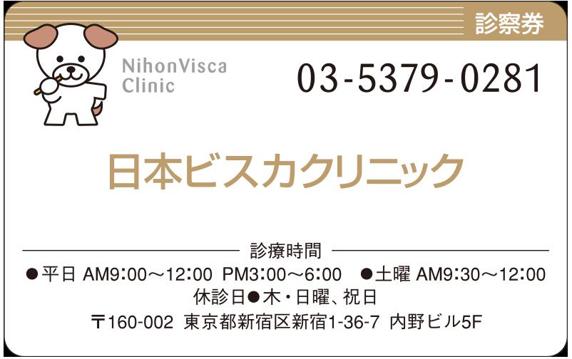 デザインNo. PV08-04C