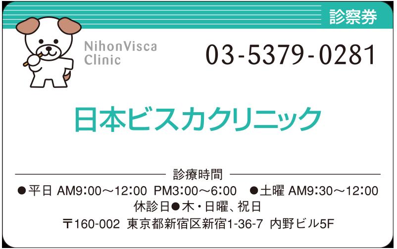 デザインNo. PV08-04G