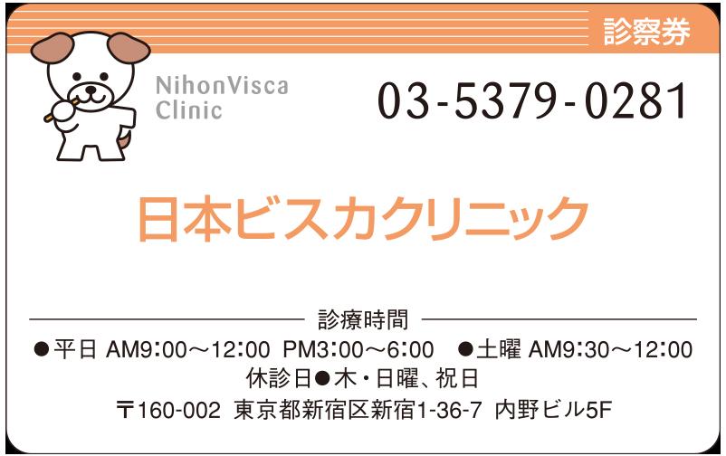 デザインNo. PV08-04O
