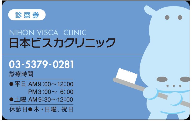 デザインNo. PV08-05B