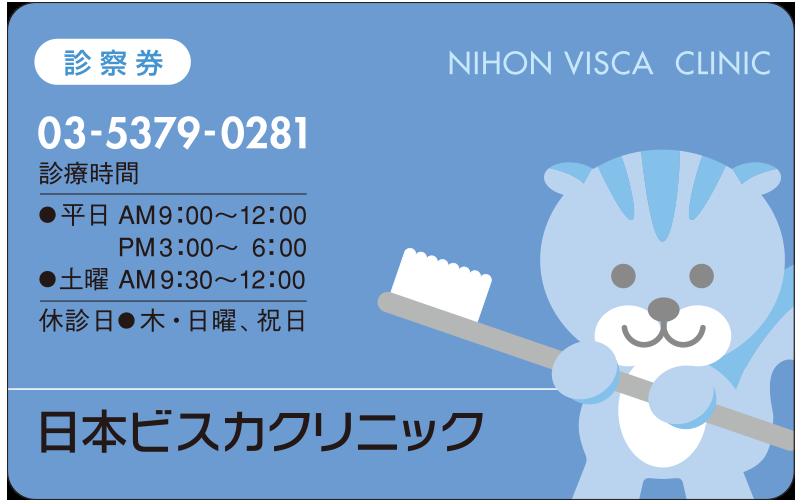 デザインNo. PV08-07B