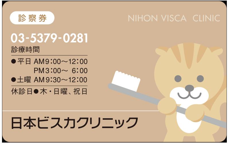 デザインNo. PV08-07C