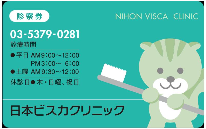 デザインNo. PV08-07G