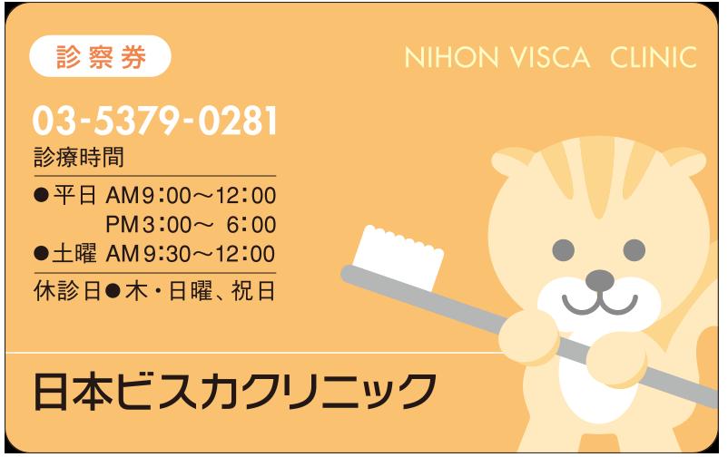 デザインNo. PV08-07O